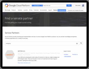 Metriplica-partner-Google-Cloud1-1024x787
